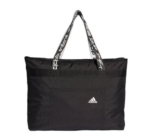 Tasche Adidas schwarz